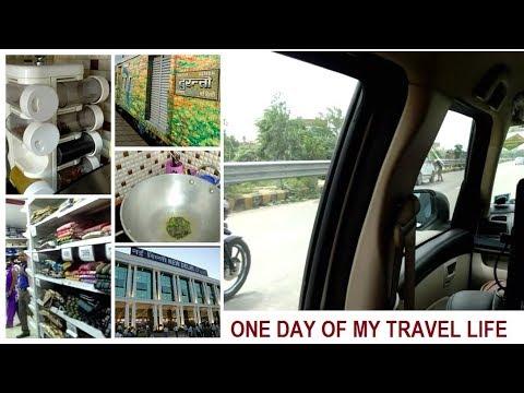 One day Travel in my life | Delhi Gaziabaad Trip vlog | Happy hours with family Happy Raksha Bandhan
