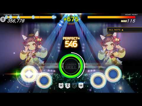 TAPSONIC TOP 'To Be With You' PLAY