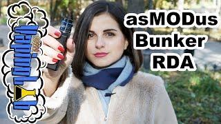 asMODus Bunker Squonk RDA