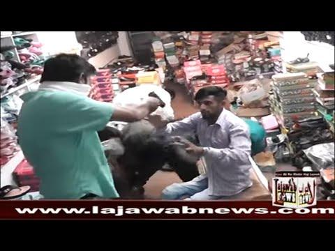 Crime Story First of Azad Kashmir
