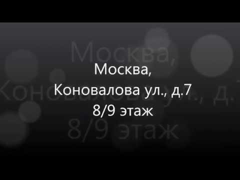 Купить квартиру на м. Рязанский проспект, Коновалова, д. 7