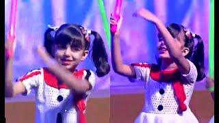 Aishwarya Rai Daughter Aaradhya Bachchan Dance At Dhirubhai Ambani School