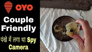 OYO Couple Friendly Hotel में मिला Spy Camera | Beware Before Check-in | Unmarried Couple