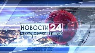 Царское возвращение - потомкам Романовых предлагает вернуться в Россию(Наш сайт http://tbn-tv.ru/ Прямой эфир телеканала http://tbn-tv.ru/online Мы в