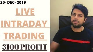 LIVE INTRADAY TRADING|| 20 DEC 2019||