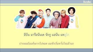 [Karaoke/Thai sub] IF (만약에) - GOT7