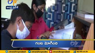 9 AM | Ghantaravam | News Headlines | 21st Sep 2020 | ETV Andhra Pradesh