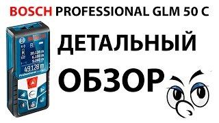 видео Лазерный дальномер | Купить, цена, Киев | Лазерная рулетка