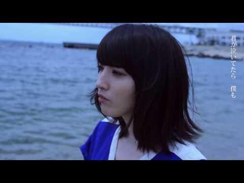 優利香 「青いクジラ」 official Music video full.