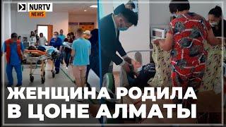 В ЦОНе Алматы женщина родила девочку