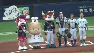 2017年3月26日(日)プロ野球オープン戦オリックス・バファローズvs阪神タ...