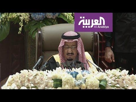 نشرة الرابعة .. الملك سلمان: عازمون على مكافحة الفساد بحزم  - 16:21-2017 / 12 / 13
