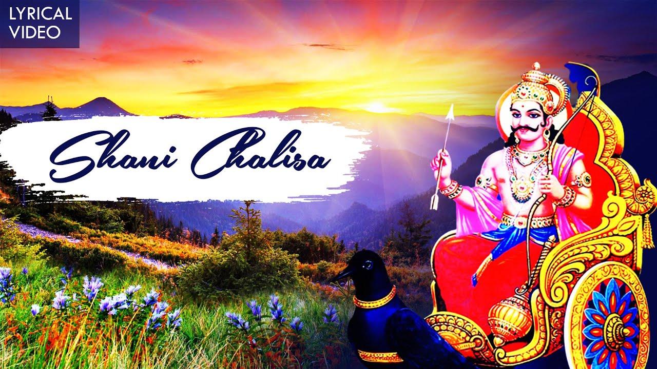Shani Chalisa | Sanjay Sharda | Shani Mantra | New Devotional Mantra 2021 | Lyrical Video | Musica