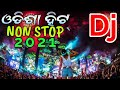 ODIA DJ NON STOP 2021 HARD BASS BOSTED MIX Ganesh Puja Dj Song