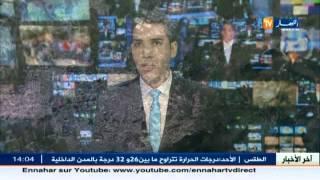 حرس الحدود بتلمسان يوقف 10مهاجرين غير شرعيين من جنسية مغربية