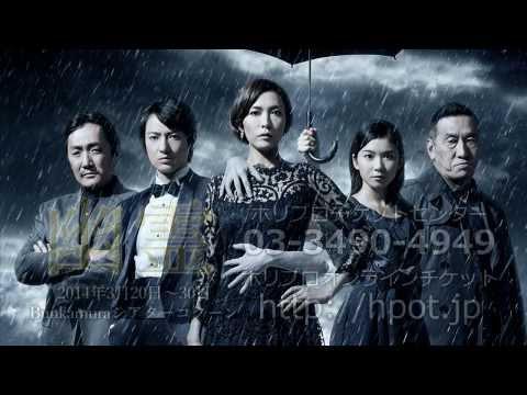 「人形の家」に並ぶイプセンの代表作『幽霊』 お化けより、ずーっと怖い家族の話。乞うご期待! 公演情報はこちら http://hpot.jp/stage/yurei.