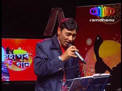 Sajan Nayak | Bohagor Gaan 2017