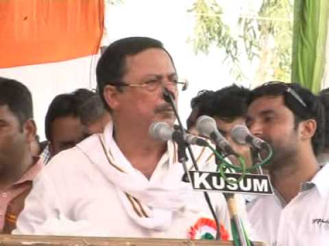 Ajay Singh Public Speech in Rewa