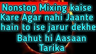 Nonstop Mixing kaise karte hain || How to  Nonstop mixing