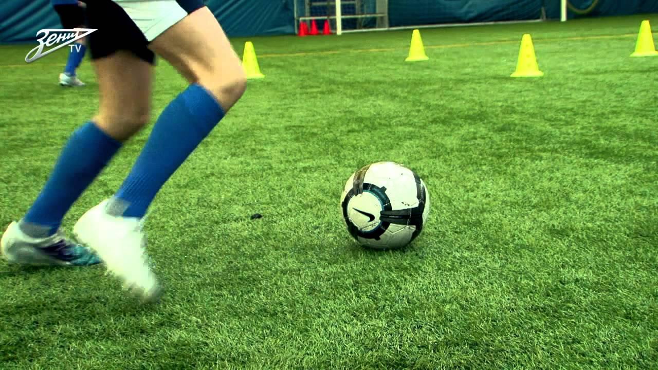 Футбол для начинающих трюки на