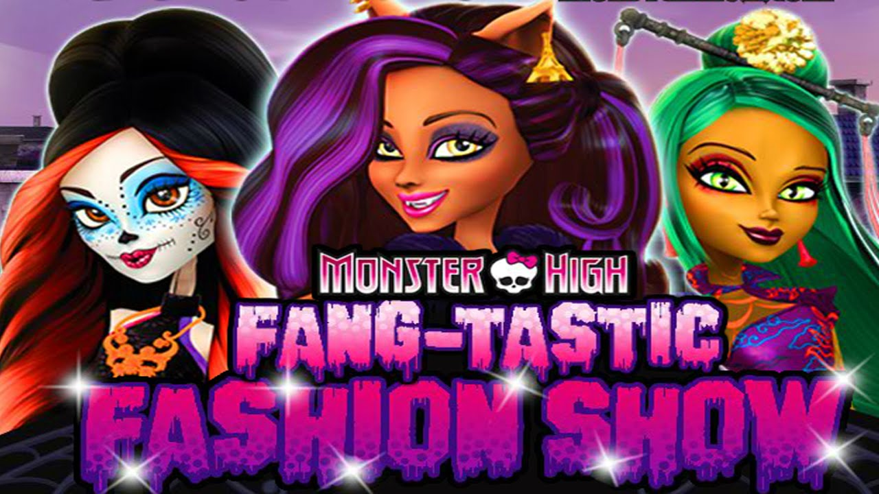 Monster High Spiele