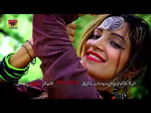Talwar - Ameer Niazi -New Eid Song 2017 - Latest Punjabi And Saraiki Song HD