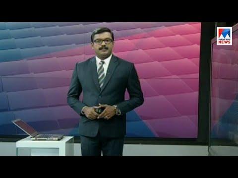 പത്തു മണി വാർത്ത | 10 A M News | News Anchor - Priji Joseph| February 17, 2018