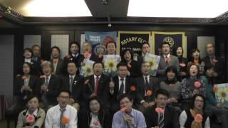 """花は咲く From Taiwan (Nanshan Rotary Club) NHKの100万人の""""花は咲く""""..."""