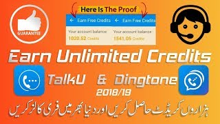 Legally Earn UNLIMITED Dingtone & TalkU Credits, Dingtone & TalkU Credit Hacks 2018