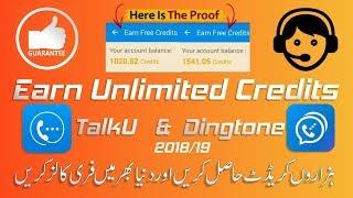 Legally Earn UNLIMITED Dingtone & TalkU Credits, Dingtone & TalkU Credit Hacks 2019