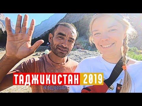 Как таджики относятся к русским женщинам