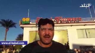 بالفيديو.. بائع زهور بشرم الشيخ: لا يوجد سياح لشراء الورد.. و10% من الفنادق فقط اشترت ورود