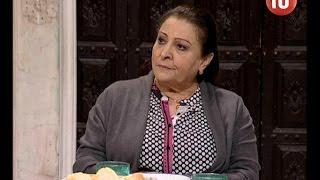 Nsibti Laaziza 6 Episode 9 - نسيبتي العزيزة 6 الحلقة 9