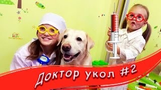 Лечим собачий храп. Heal dog snoring. Сериал: Доктор укол #2.Series:Doctor injection #2