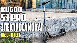 Электросамокат Kugoo S3 PRO стал еще лучше. Лучший бюджетный самокат. #17