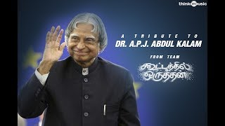 Kootathil Oruthan Team's Tribute to - Honorable Dr.  APJ Abdul Kalam