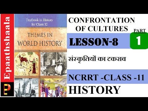 CLASS 11 HISTORY | CH-8 | CONFRONTATION OF CULTURES  | P-1| EPAATHSHAALA