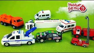 Машинки Пожарная машина, Скорая помощь, Полицейская машина, Эвакуатор, Почтовая, Гоночная. Технопарк
