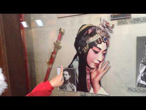 Xuannan Cultural Museum - Beijing - China (2)