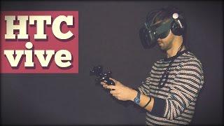 Тестируем HTC Vive | Обзор