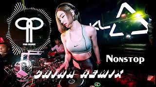 【Mix 266期】不要停!2019 China Song Nonstop China Remix 舞曲 慢摇 串烧