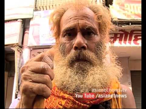 Akalangalile India 19th Aug 2015 |Spiritual capital of India Varanasi
