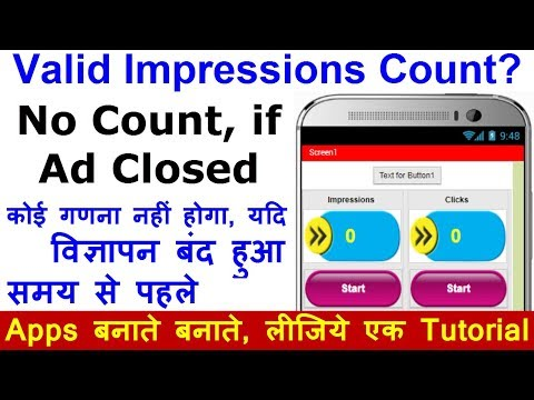Ads Impression Counter। Admob Ads Valid Impression count with Timer