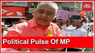 Political Pulse Of Madhya Pradesh With Rajdeep Sardesai | Elections On My Plate