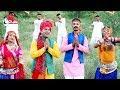 Download Rajsthani Dj song 2017 ! Surya Studio New Mataji song ! Jagi Jagi Diwla Ri Jyot ! Dj Marwari Song!4k MP3 song and Music Video