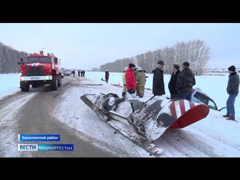 Появилось видео с места смертельного ДТП в Бакалинском районе