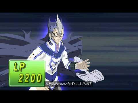 PSP Yu-gi-oh! GX Tag Force 3 - Sartorius VS Sartorius |