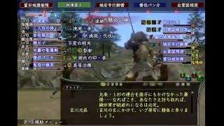 信長の野望online 7アカVS吉川元長(挟撃阻止)