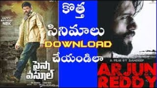 How to download latest movies in telugu in computer and also mobile