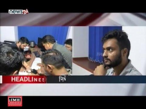 AFTERNOON NEWS HEADLINE - NEWS24 TV
